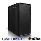 【鼎立資訊 】 CB-2021-LP36機殼-USB-3.0