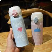 保溫杯便攜女學生韓國清新文藝水杯可愛兒童水壺杯子  糖糖日系森女屋