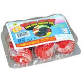 鴨王皮蛋 320g (6入)/盒【康鄰超市】