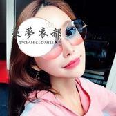 無框透明片個性太陽鏡女士時尚潮人韓國素顏眼鏡圓臉切邊眼鏡快速出貨下殺88折