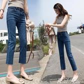 高腰直筒牛仔褲女2020年秋裝新款小個子寬鬆顯瘦八分九分煙管褲子 poly girl