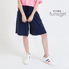 素面口袋抽繩短褲-4色~funsgirl芳子時尚