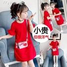 女童洋裝女童連身裙夏季新款中大童紅色背包印花公主裙花邊袖顯瘦裙子 快速出貨