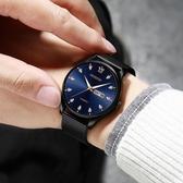 一件8折免運 正品超薄潮男手錶男學生正韓時尚潮流防水機械名錶男錶鋼帶石英錶