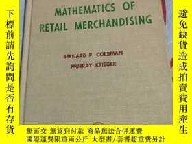二手書博民逛書店MATHEMATICS罕見OF RETAIL MERCHANDISING(零售營銷數學)Y232162 BER