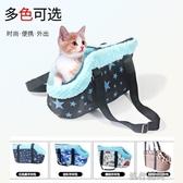 冬季保暖中小型犬博美比熊可拆洗通用便攜外出旅行手拎寵物貓袋包