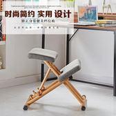 新品家用電腦椅兒童學習椅 矯姿椅 學生矯正椅高度調節坐椅 跪椅WY 【好康八九折】