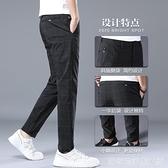 格子冰絲男褲男士休閒長褲寬鬆商務西褲子夏天男裝夏裝