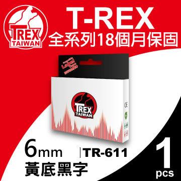 【T-REX霸王龍】Brother TZ-611 TZE-611 (6mm 黃底 黑字) 相容標籤帶 *TR-611*