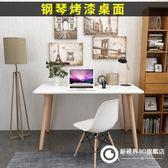 家用臺式桌現代簡約寫字臺簡易實木小桌子臥室學生書桌632-132