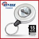 KEY-BAK 48伸縮鑰匙圈#485-834【AH31040】i-Style居家生活