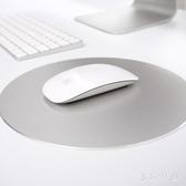電腦鼠標墊辦公游戲圓形鋁合金樹通用款臺式家用大小號滑鼠墊 QW9608【衣好月圓】