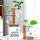 創意木架水培綠蘿玻璃花瓶容器盆室內桌面綠植擺件裝飾品【小獅子】