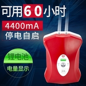 空氣幫浦 養魚氧氣泵增氧機可充電釣魚兩用USB鋰電池便攜式戶外小型超靜音-享家