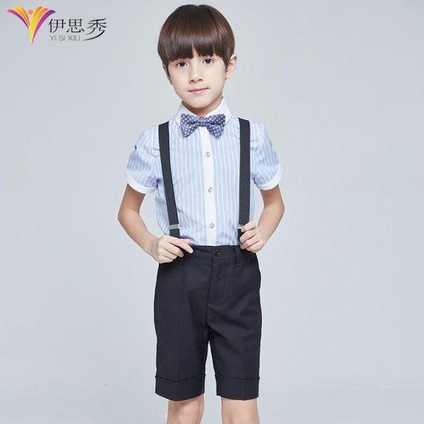 主持人鋼琴演出夏季小男孩兒童背帶褲禮服花童套裝  LY2231『愛尚生活館』