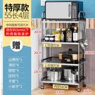 不鏽鋼 c廚房 置物架 落地式 多層 微波爐 架子 收納架 放鍋烤箱 家用省空間【主圖款】 新年特惠