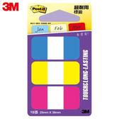 【3M】 686-YPB 利貼可再貼耐用標籤25×38mm/3色