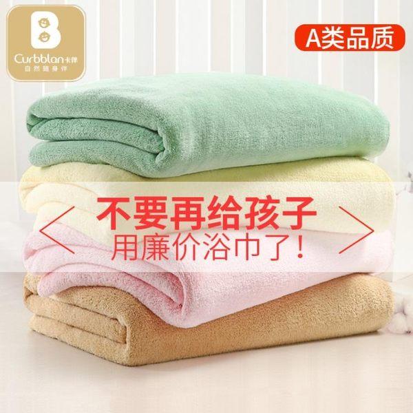 浴巾嬰兒浴巾新生兒寶寶洗澡比純棉紗布吸水超柔軟兒童大毛巾秋冬季款 喵小姐