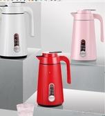 學生用宿舍暖壺3.2升熱水瓶家用大容量開水瓶暖水瓶水壺保溫壺2升- 流行花園YJT