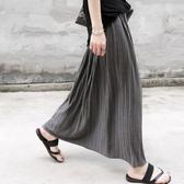 韓版女裝A字裙顯瘦長款大擺大長裙半身裙百褶莫代爾長裙   茱莉亞