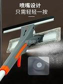 現貨快出 擦玻璃神器家用搽玻璃刮用品雙面擦高樓刷窗戶清洗清潔工具擦YJT