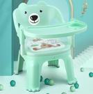 餐桌椅 兒童餐椅帶餐盤寶寶吃飯桌兒童椅子...