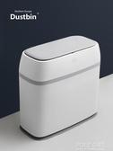 北歐垃圾桶家用客廳臥室按壓式廚房衛生間廁所創意垃圾桶大號有蓋 ATF polygirl