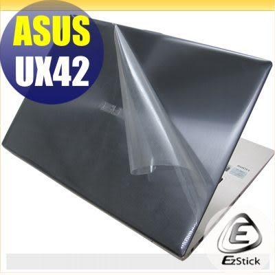 【EZstick】ASUS UX42 UX42VS 系列專用 二代透氣機身保護貼(含上蓋、鍵盤週圍、底部)DIY 包膜