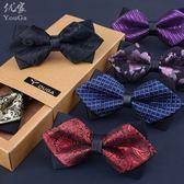 聖誕節交換禮物-英倫雙層條紋蝴蝶結男士正裝商務韓版新郎結婚黑色酒紅領結