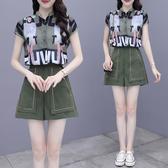 韓系 兩件套 休閑雪紡S-2XL印花上衣洋氣闊腿短褲套裝女夏2020新款兩件套8875 NC11-A 依品國際