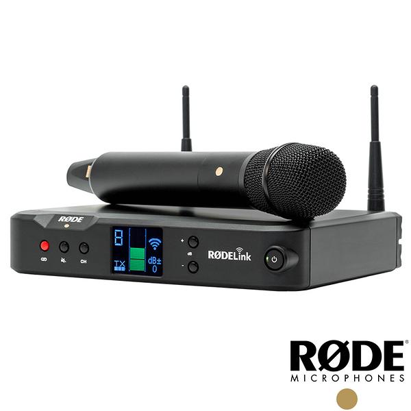 【RODE】RODELink Performer Kit 電容式無線麥克風套組 RDRODELINKPF 正成公司貨