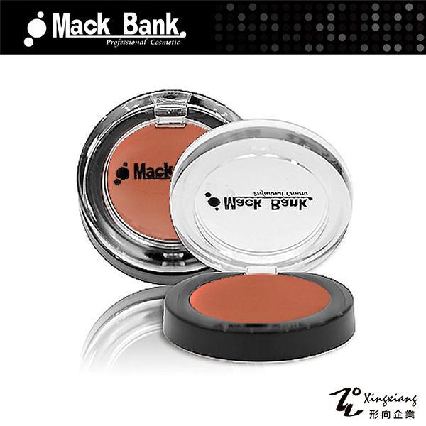 【Mack Bank】M07-37 裸膚色 粉質 唇膏  單色(3g)(形向Xingxiang彩妝 唇妝 唇彩 口紅)