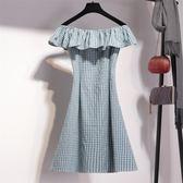 裙子夏裝女新品韓版一字領荷葉邊露肩綠色格子收腰顯瘦連身裙洋裝 免運商品