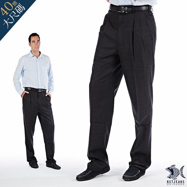 【NST Jeans】大尺碼 英倫 深灰細緻羊毛人字紋 打摺西裝褲(中高腰寬版) 001(7285) 紳士 台灣製 男