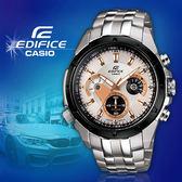 CASIO手錶專賣店 卡西歐  EDIFICE EF-535D-7A  男錶 賽車錶 三圈三針 礦物玻璃 部分黑色離子IP處理