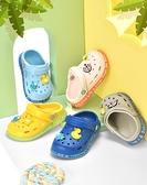 洞洞鞋 兒童拖鞋夏季包頭小孩室內家用防滑軟底男嬰幼兒女童寶寶涼洞洞鞋 夢藝