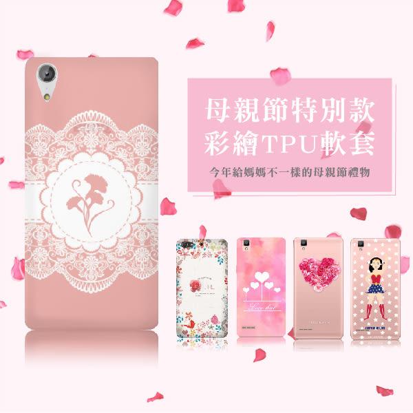 華為HUAWEI GR5 (2017) 5.5  客製化手機殼 施華洛世奇水鑽 TPU彩繪軟套