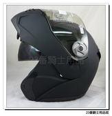 【GP5 722 全罩 安全帽 可樂帽 素色 消光黑 】雙層鏡片、免運費