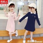 2020夏季新款POLO裙中大童休閒短袖女童秋裝洋裝兒童裙子 聖誕節全館免運