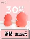 3個盒裝葫蘆棉美妝彩妝蛋干濕兩用