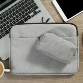 蘋果筆記本包mac內膽包12寸macbook pro13.3英寸手提電腦包