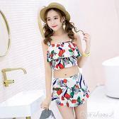 快手同款時尚正韓新款溫泉分體比基尼泳衣女士套裝印花甜美 父親節促銷