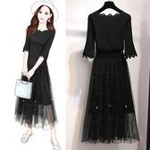 【降價兩天】大碼洋裝 喇叭袖針織衫 連身裙 半身裙 兩件套裝