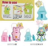 日本乾洗手凝露洗手液隨身便攜式速乾型附掛環清潔雙手