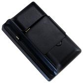 【絕版出清】HTC EVO 3D / X515 雙槽充電傳輸座/充電座/電池充/手機充電同步傳輸