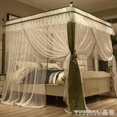 蚊帳 三開門1.8m床雙人家用1.5m床宮廷公主風落地加密 晶彩生活