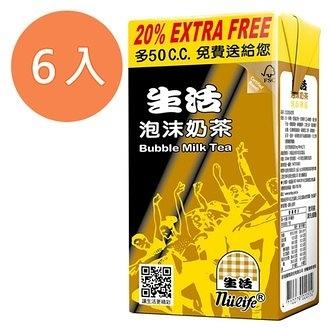生活 泡沫奶茶 300ml (6入)/組【康鄰超市】