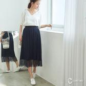 CANTWO氣質蕾絲條紋網紗長裙-深藍