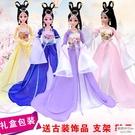 克時帝芭比古裝換裝洋娃娃套裝大禮盒民族古代仙女公主衣服飾歐韓時代