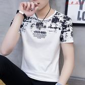 男士短袖T恤圓領修身打底衫